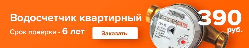 Всего 390 руб!